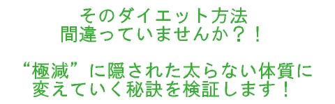 極減ロゴ1.jpg